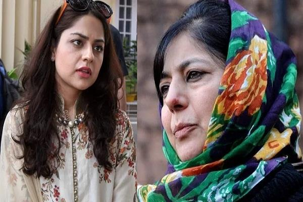 faced with mehbooba s arrest daughter said kashmir is in the grip of darkness