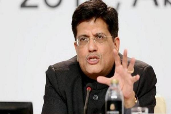 delegation led by commerce and industry minister piyush goyal will visit russia