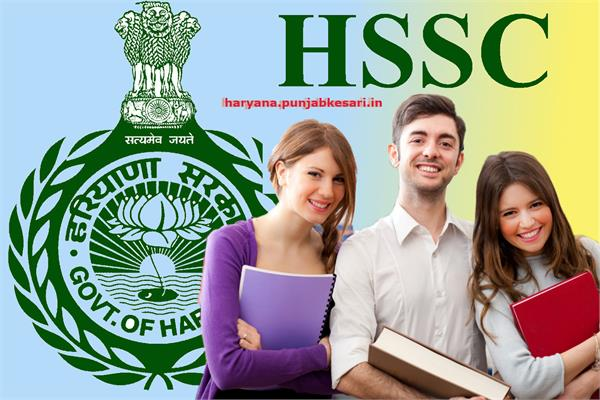 10th pass youth will get government job application starts from tomorrow