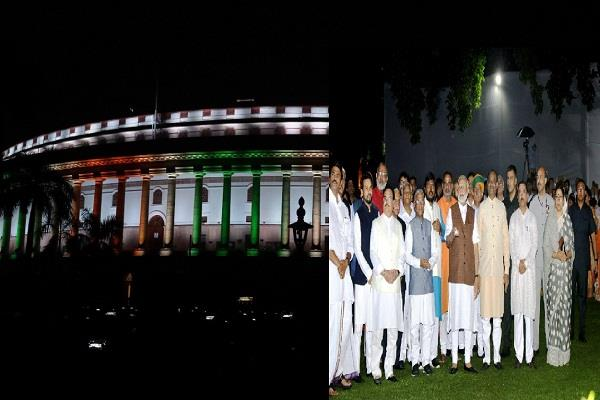 in the light of colorful lights pm modi inaugurated the parliament