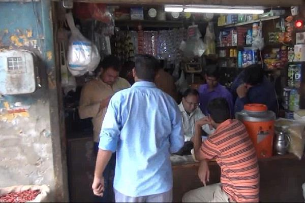 raid at general store got ants and flees in mustard oil