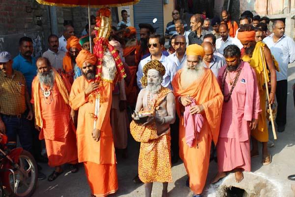 holy stick yatra