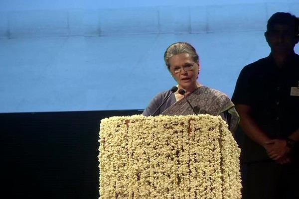 sonia gandhi spoke in memory of sheila dixit guided me like an elder sister
