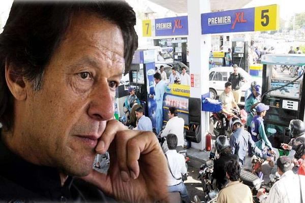 pak embarrassing people in the state of imran 117 rupees liter petrol sold