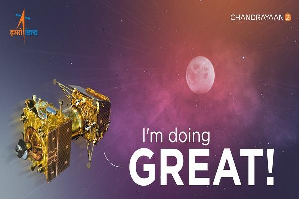 yan sent message hello i am chandrayaan 2 my journey is going great