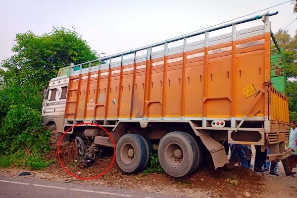 truck aconite the bike