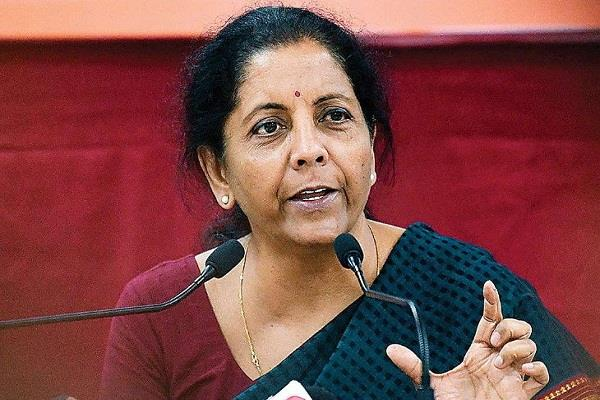 sitharaman will hold a meeting with representatives of various fields this week