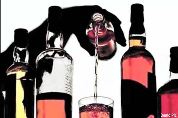 consumer commission punish the liquor contractor