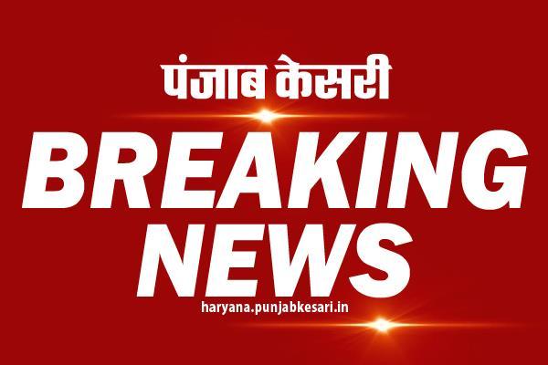 congress leader sanjeev malik joined bjp