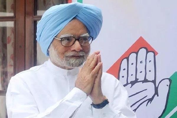 former pm manmohan singh to be nominated for rajasthan rajya sabha