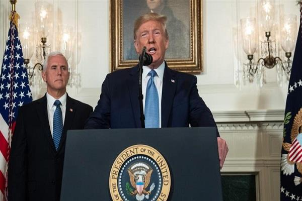 trump condemns white supremacy racism after events of firing