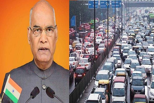 president approves motor vehicles amendment bill know its special things