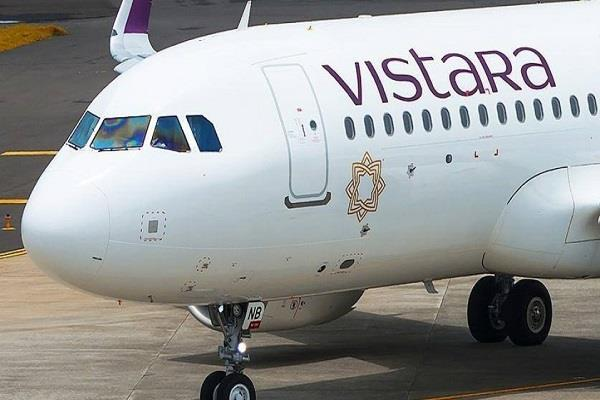 mumbai returned due to vistara flight to hyderabad due to technical glitch