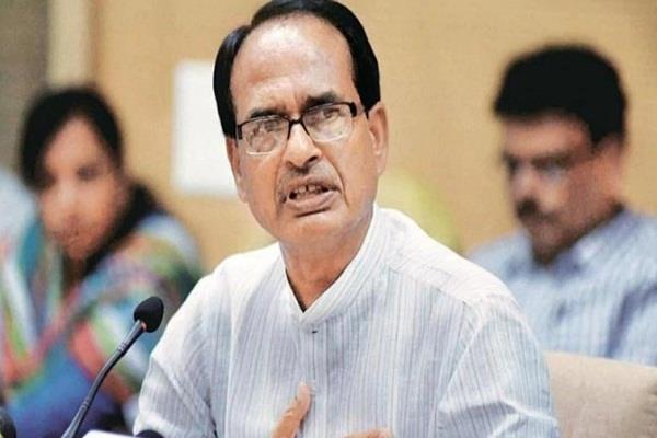 sonia should clarify her opinion on article 370 shivraj