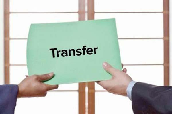 administrative officer transferred