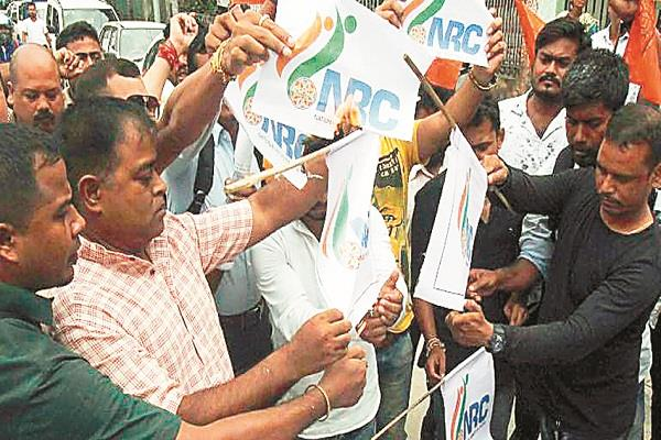 nrc  government did not learn  lesson  from assam