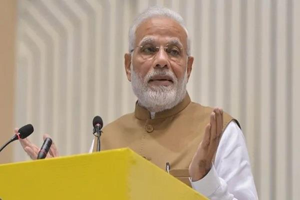 pm modi to visit maharashtra today read special news of 19 september