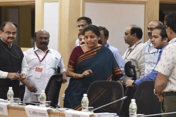 important meeting related to gst today may be big announcement