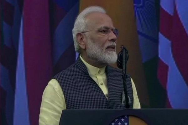 in  howdy modi  pm modi heard some poetry that won the hearts of people