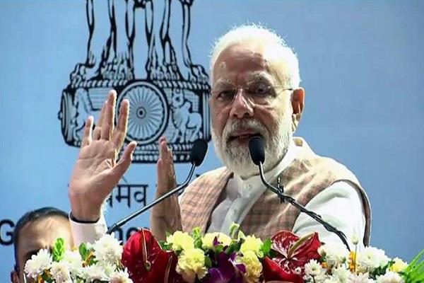 pm modi will launch kisan man dhan yojana in ranchi