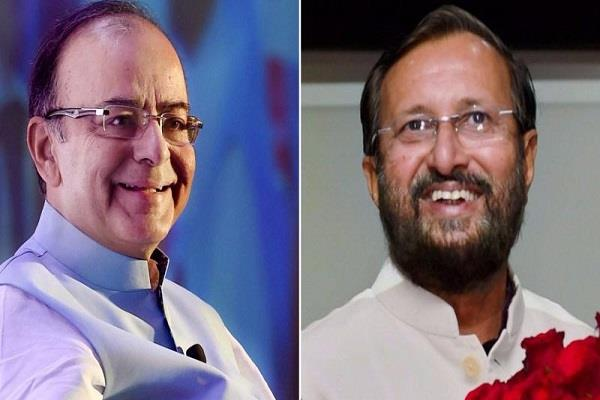 off the record will javadekar meet jaitley s shortage