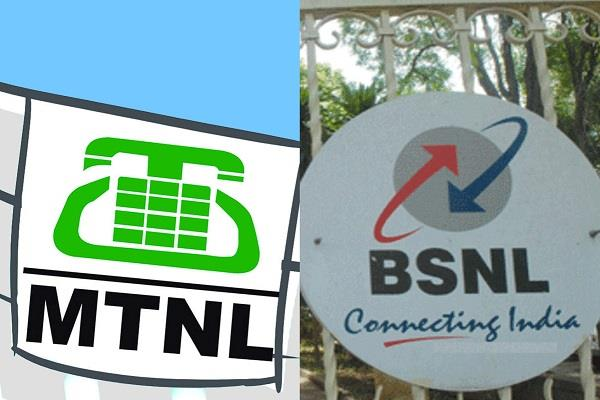 salary not received in bsnl mtnl movement from today