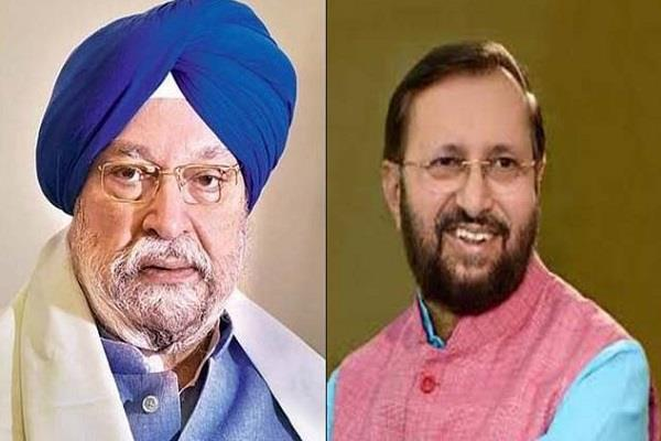 central committee will contest delhi s election