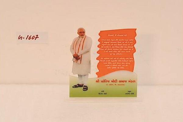 modi s photo stand of 500 auctioned for 1 crore