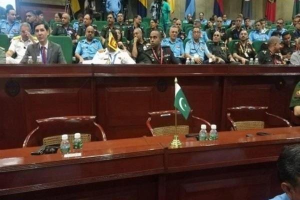 pakistan did not attend sco military medicine conference