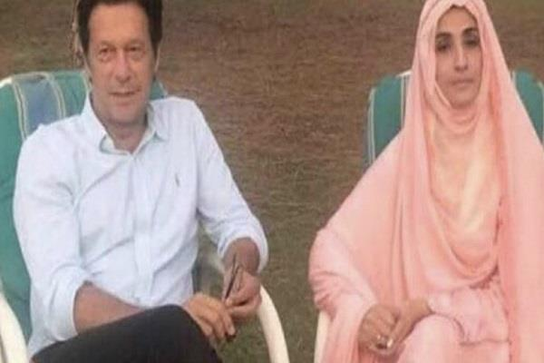 imran s wife bushra has raised 2 genie