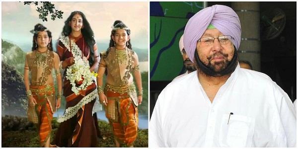 high court refuses to lift ban on  ram siya  love kush