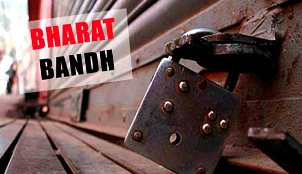 bharat bandh call against serial canceled today