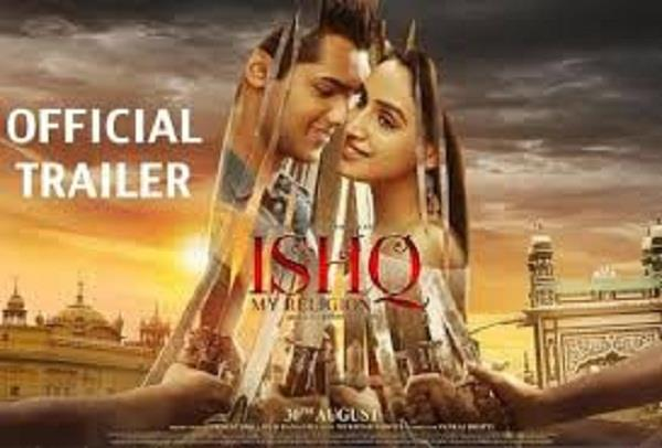 ishq my revision movie poster