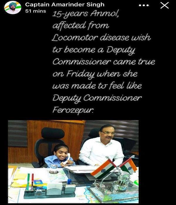 chief minister amarinder singh