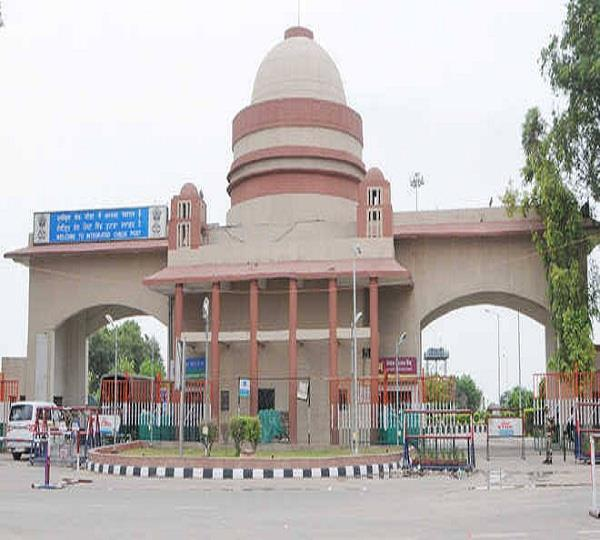icp attari border