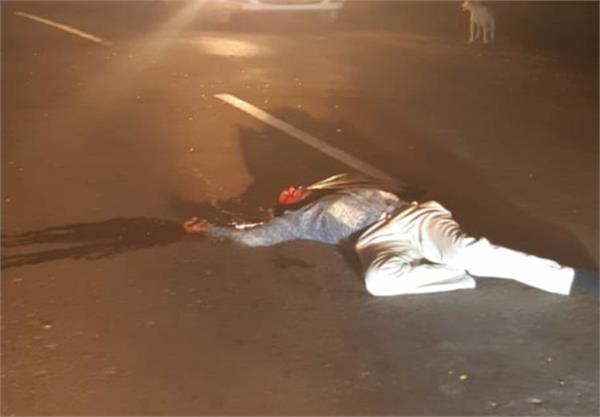 dead body thrown on the road