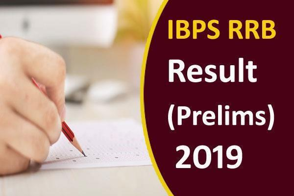 ibps rrb po exam results released check soon