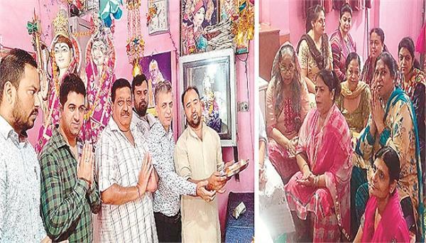 shiv sai temple in jalandhar