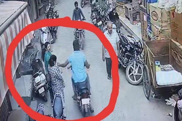 motorcycle rider snatcher arrested