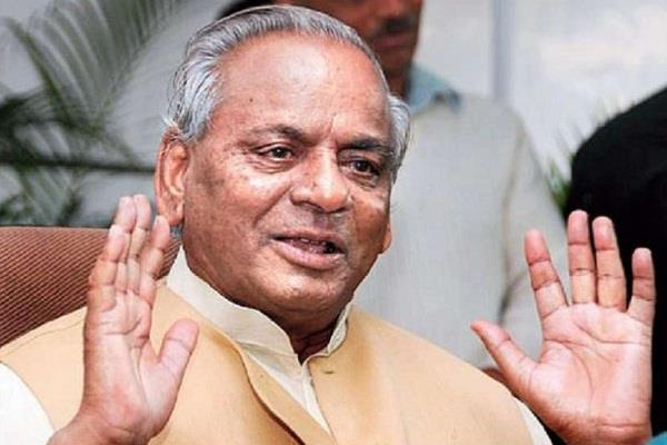 summons issued to kalyan singh