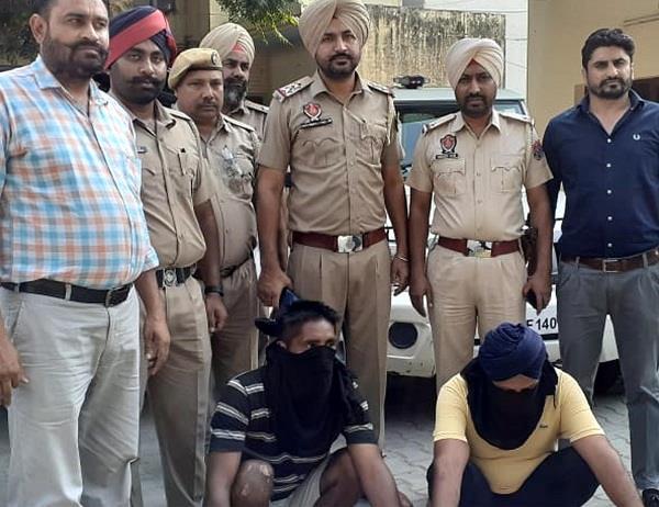 police arrest mobile snatcher