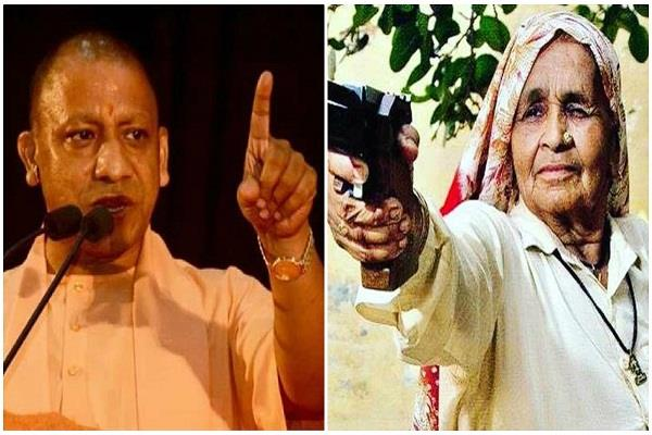 yogi government will bear the expenses of treating shooter grandmother