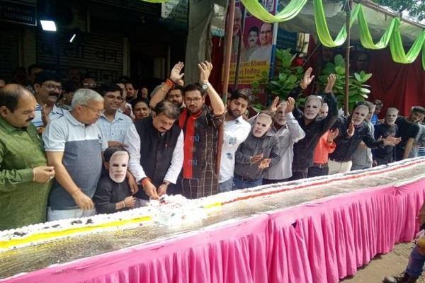shivraj singh congratulated on pm modi s birthday