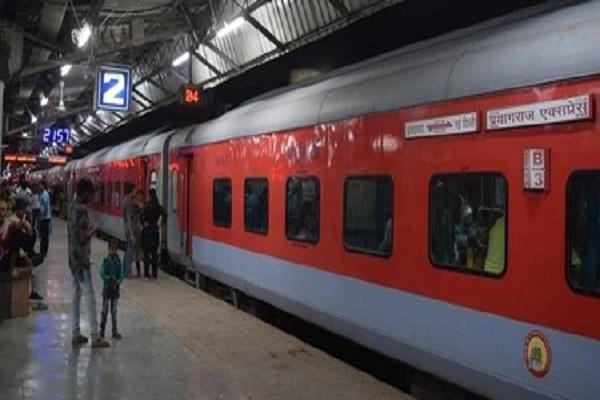 prayagraj express will get distinction of being longest train in country