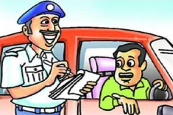 challan of those who violate traffic rules