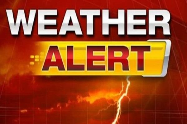 alert issued in these districts due to heavy rains