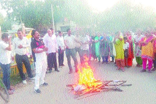 teachers  union burnt slogans against the haryana government