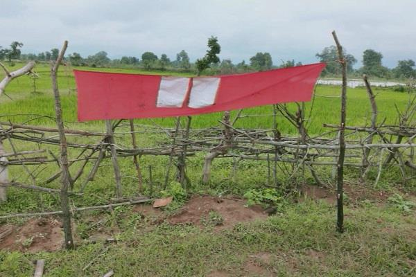 naxalite poster in balaghat