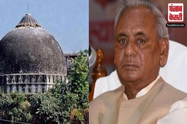 governor kalyan singh may face trial in babri masjid case
