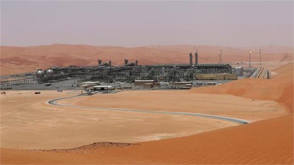 yemen accuses uae for energy company attack